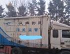 转让报废厢式货车箱体/整车出售-可做仓库