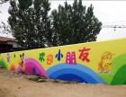 保定雄县墙体喷绘 墙体广告多少钱