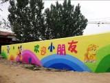 秦皇岛北戴河墙体喷绘 墙体广告钱
