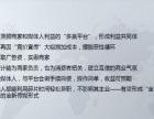 蚌埠赏金宝垂直商业平台-较新较先进移动端推广