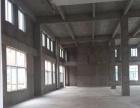 8.1米层高单层多层50年大产权全新厂房出租出售