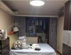 高新区幸福城 2室1厅 主卧 精装修