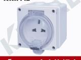 KRIPAL工厂直销多功能5孔雨充电桩户外防水插座