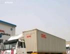 阳江腾川物流承承接阳江到全国各地的整车、零担