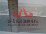 防砸玻璃聚碳酸酯板防爆透明板
