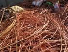 求购保定各地废旧电线电缆废导线工程剩余废铜废铝铜铝电缆平方线