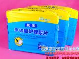 爱家成人纸尿片纸尿裤直条U型护理垫产妇巾老人尿不湿纸尿垫36片