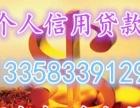 漳州黄金抵押贷款-漳州苹果7抵押贷款-漳州电脑抵押