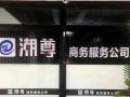 汕头长短途租车 商务租车 会议用车机场接送平安出行