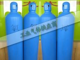 深圳公明镇标准氧气销售活动