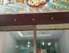 通宝门 红旗小学 酒楼餐饮 商业街卖场
