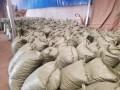 武汉出售生物质颗粒燃料锅炉环保燃料