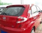 奇瑞 风云2两厢 2015款 1.5 手动 新意版一手私家车 车