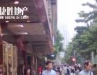 江南西地铁A出口一线街铺小食茶饮旺铺转让