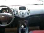 福特 嘉年华两厢 2013款 1.5 手动 风尚型