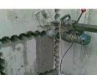 专业水钻打孔 砸墙拆除水钻打眼空调开孔