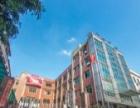 新塘电商产业园新空出200平米以上办公室招租