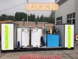 江阴市销售改性沥青设备高性能品质保证