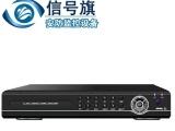 特价 16路硬盘录像机 H.264 全实时监控 手机监控 监控主