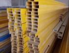 天津玻璃钢矩形管 拉挤产品 玻璃钢拉挤防护栏 圆管角钢