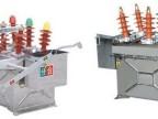 ZWM9-12/630-20型永磁真空断路器全新包邮