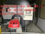 锅炉回收 上海锅炉回收 苏州锅炉回收 二手锅炉回收中心