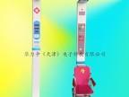 天津津南周边中小学体检专用儿童身高坐高秤由华力争厂家直销供应