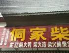 芷江 七里桥 转让商业街卖场 660平米