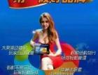 广州手机移动电玩城手游加盟加盟 娱乐场所