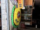 老王百年花圈店
