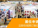 线上线下都有好口碑,深圳展会就看准上海扩展展览服务有限公司