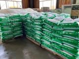 華瑞牧業甲酸鈣生產廠家一手貨源
