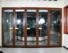 推拉式铝合金门窗加工哪家价格比较便宜