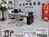 黄石学习中医针灸培训,推拿培训考康复理疗师证开店创业