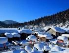 冰城哈尔滨-尊享雪地温泉亚布力激情滑雪-较美中国雪乡双飞六日游