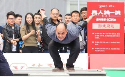 北京真人版跳一跳出租租赁真人版跳一跳-大型真人版跳一跳出租