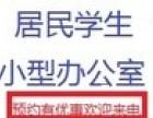 武汉小型搬家/学生搬家/金杯面包车搬家租车拉货60起