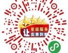 欢迎进入海信售后专线!宜昌海信空调~:各区维修服务~总部电话