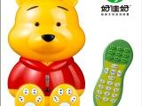 好佳好小熊优比故事早教机 婴幼儿益智儿童电动玩具MP3可充电下载