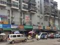 鱼峰东环箭盘山超大写字楼金盛广场2 3楼整体出租