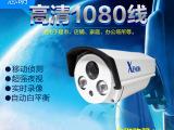 思朗 1080线高清摄像机 室外监控摄像头 安防 监控红外摄像头
