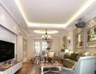 家庭装修,别墅设计,价格合理,保证质量,工期迅速