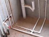水管改造:水管安裝維修 維修馬桶漏水