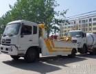 七台河24H道路救援拖车 搭电送油 要多久能到?
