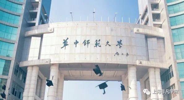 上海全日制自考本科,闵行自考本科培训机构哪家靠谱
