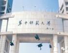 上海成人学历提高,考个国家承认的本科学历,放飞你的梦想!