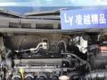 现代瑞纳-三厢2010款 1.4 手动 GS 舒适型 零出险记录