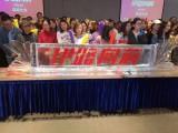 北京冰雕定制,祝酒冰雕,破冰冰雕,注水冰雕
