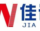 深圳收购转让金融公司