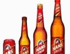 汉德啤酒 汉德啤酒加盟招商